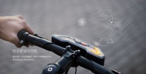 Baidu Dubike Akıllı E-Bisiklet Fotoğrafları