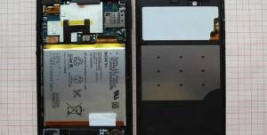 Sony Xperia Z Cihaz İçi Görüntüleri