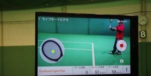 Sony Akıllı Tenis Sensörü Fotoğrafları