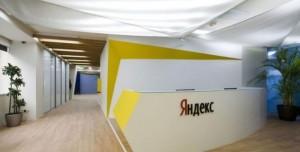 Yandex'in 9. Yerleşimi: Odessa Ofisi