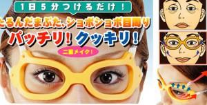 Estetik Amaçlı İlginç Japon İcatları