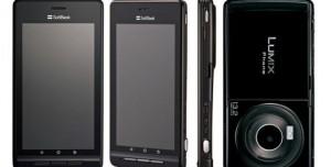Android Telefon ve Fotoğraf Makinesi Birleşti: Panasonic LUMIX Phone 101P