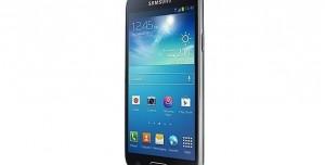 Samsung Galaxy S4 Mini Basın Fotoğrafları
