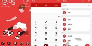 Samsung Galaxy S6 ve Galaxy S6 Edge için 9 Yeni Tema Yayınlandı