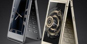 Samsung'dan Android'li Kapaklı Telefon: W2016