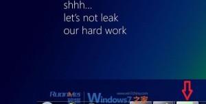 Windows 8'den Sızan Ekran Görüntüleri