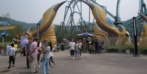 Warcraft ve Starcraft Temalı Eğlence Parkı