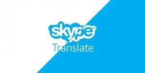 Skype Translator, Görüşme Sırasında 40 Dilde Anlık Tercüme Yapabiliyor!