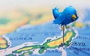 Geçmiş Twitter İletilerinden Konum Bilgisinin Silinmesi