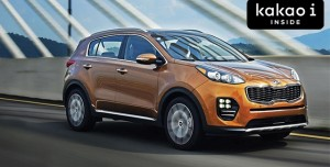 Kakao'dan, Hyundai ve Kia Otomobiller İçin Sesli Tanıma Teknolojisi
