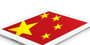 Çin Ticari Markalara Karşı Daha Duyarlı Olacak