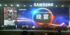 Samsung Yöneticileri Diz Çöküp Tövbe İstediler!
