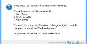 Metro Killer
