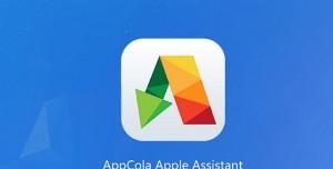 AppCola: iTunes'dan Daha Hızlı ve Basit Apple Asistanı