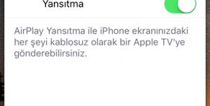 iPhone/iPad Recorder