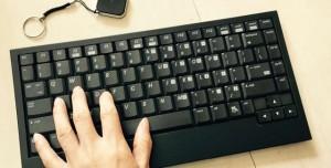 Bluetooth Klavye Kullanmamanız İçin Mantıklı Sebepler