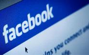 Facebook Zaman Tünelini İptal Etme Yolları
