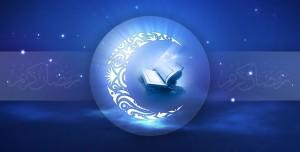 Ramazan'da Kullanabileceğiniz En İyi Uygulamalar