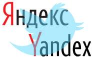 Yandex Twitter'ın Gerçek Zamanlı Arama Motoru Oldu