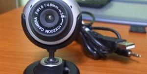 Casper U3 Web Camera Driver