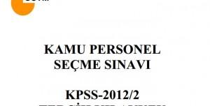 KPSS 2012/2 Tercih Kılavuzu