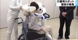 Robot Hasta Bakıcı RoBear Japonlar Tarafından Üretildi