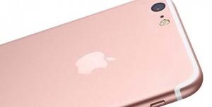 Rose Gold Renkli iPhone 7 Görüntülendi