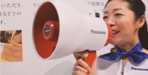 Gerçek Zamanlı Tercüme Yapabilen Megafon