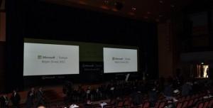 Microsoft Bilişim Zirvesi 2012 - Genel Tanıtım Videosu