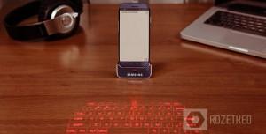 Samsung Galaxy S4 Konsept Tasarımı