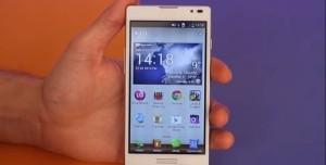 LG Optimus L9 P760 Video İncelemesi