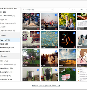 iMyFone D-Back iPhone Data Recovery Ekran Görüntüleri - 5