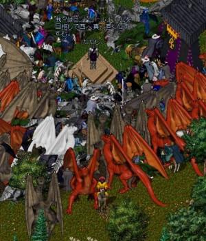 Ultima Online Ekran Görüntüleri - 1