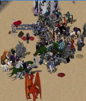 Ultima Online Ekran Görüntüleri - 3