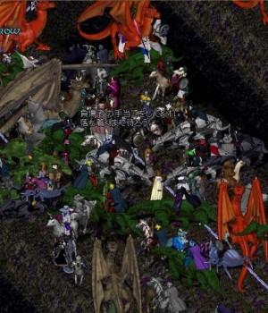 Ultima Online Ekran Görüntüleri - 6