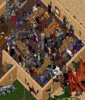 Ultima Online Ekran Görüntüleri - 9