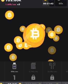 Bitcoin Ekran Görüntüleri - 1