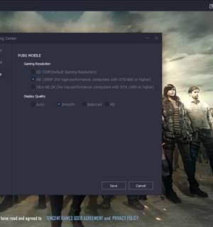 Tencent Gaming Buddy Ekran Görüntüleri - 2