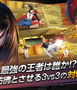 The King of Fighters Allstar 5 - 5