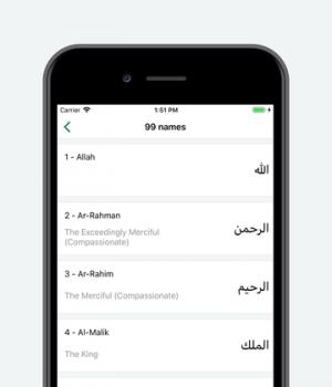 Muslim Assistant Ekran Görüntüleri - 6