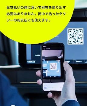 S.Ride Ekran Görüntüleri - 3