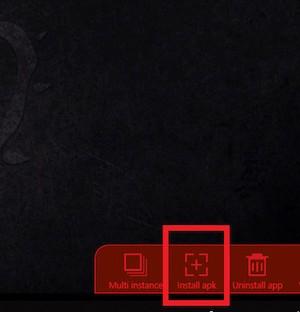 MSI App Player Ekran Görüntüleri - 5