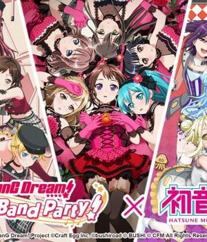BanG Dream Girls Band Party Ekran Görüntüleri - 2