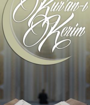 Kur'an Akademi Ekran Görüntüleri - 1