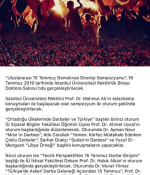 İstanbul Üniversitesi Ekran Görüntüleri - 4