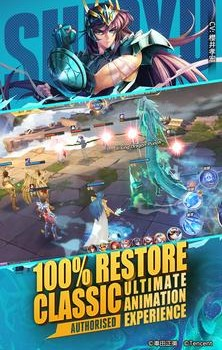 Saint Seiya: Awakening Ekran Görüntüleri - 3