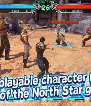 Fist of the North Star Ekran Görüntüleri - 2