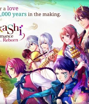 Ayakashi: Romance Reborn Ekran Görüntüleri - 3