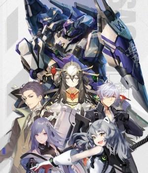 Iron Saga - Battle Mecha Ekran Görüntüleri - 3