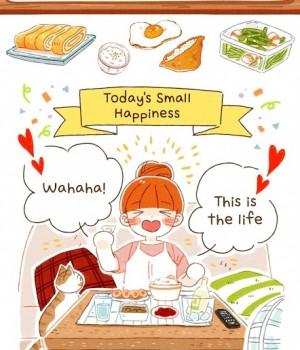 Miya's Everyday Joy of Cooking Ekran Görüntüleri - 2